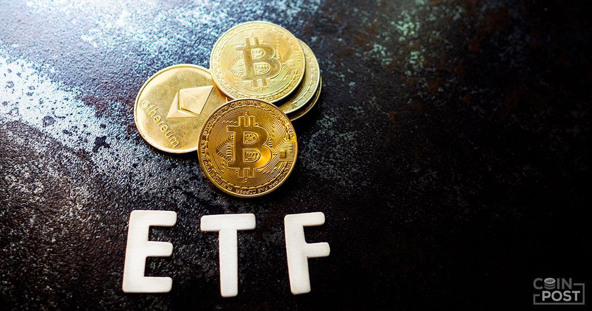 カナダの資産運用企業、3種類の仮想通貨関連ETFを申請