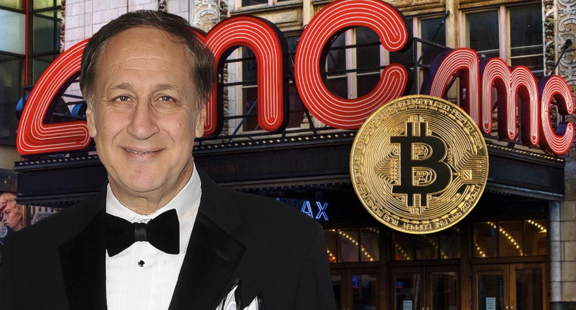 美最大影院 AMC:我們可能會發行「自己的加密貨幣」