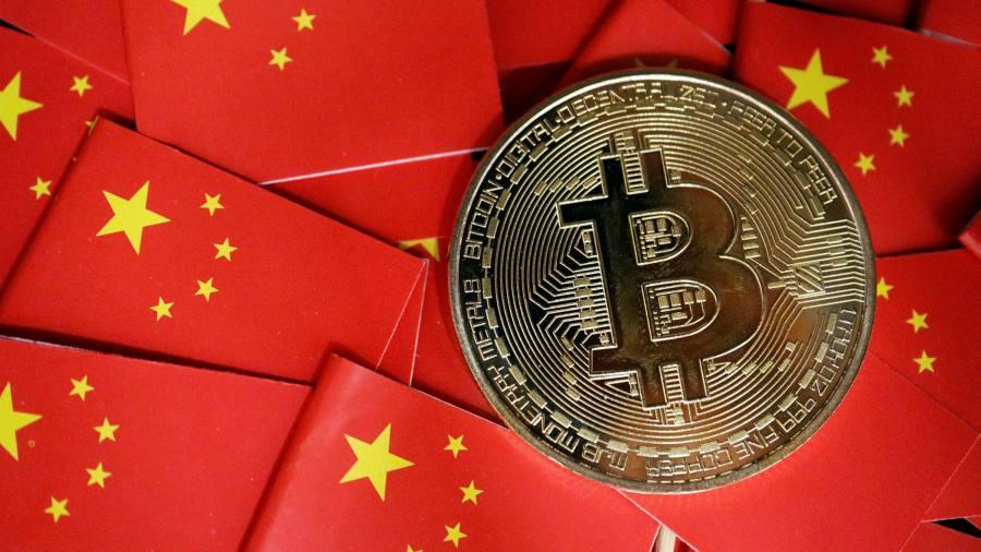 金融時報:中國投資者大舉湧入 DeFi 「1,300億美元」,以規避加密貨幣禁令
