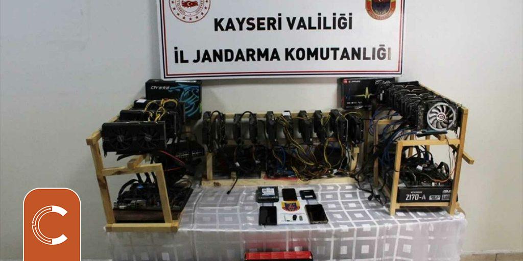 Kayseri'de Kripto Para Operasyonu Düzenlendi