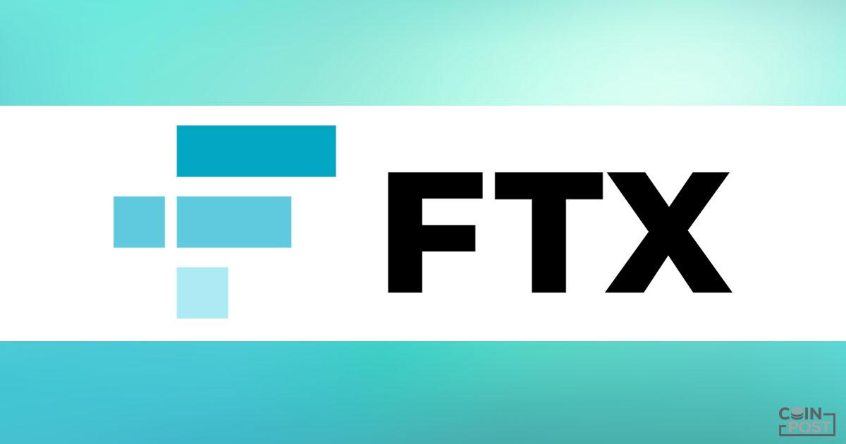 仮想通貨取引所FTXが約480億円調達、評価額2.8兆円に