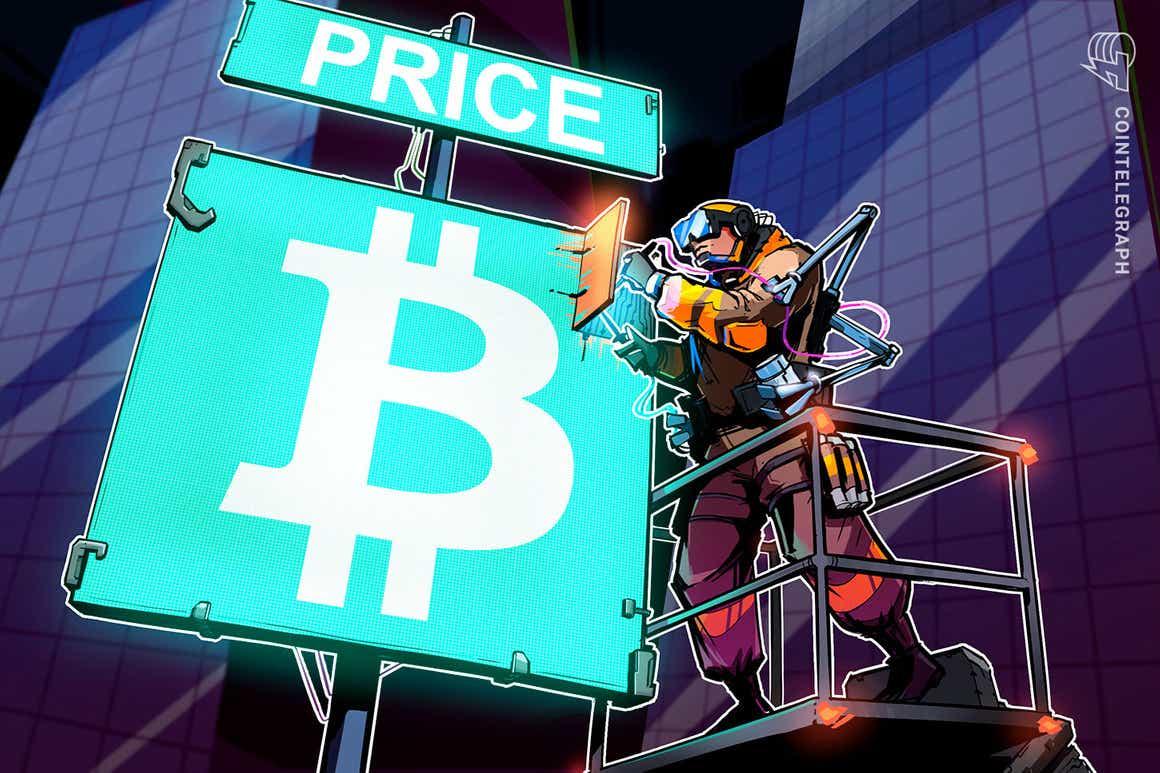 ビットコインはサポート確立できるか 史上最高値から6%減