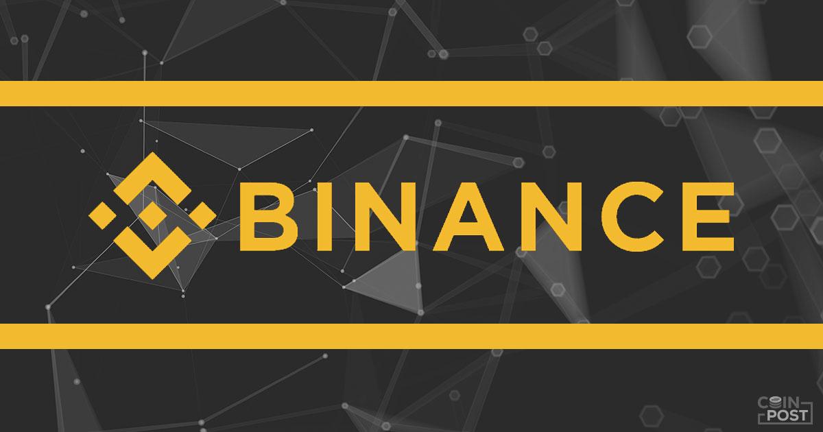 バイナンス、新規取引ペア3つを追加