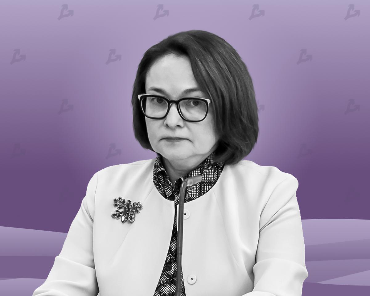 Набиуллина: ЦБ РФ не готов допустить к торгам биткоин-ETF