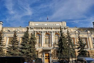 Банк России не допустит запуска криптофондов биткоин-ETF