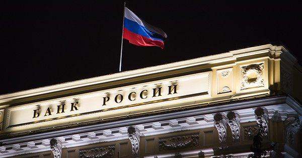 ЦБ РФ повысил ключевую ставку до 7,5%