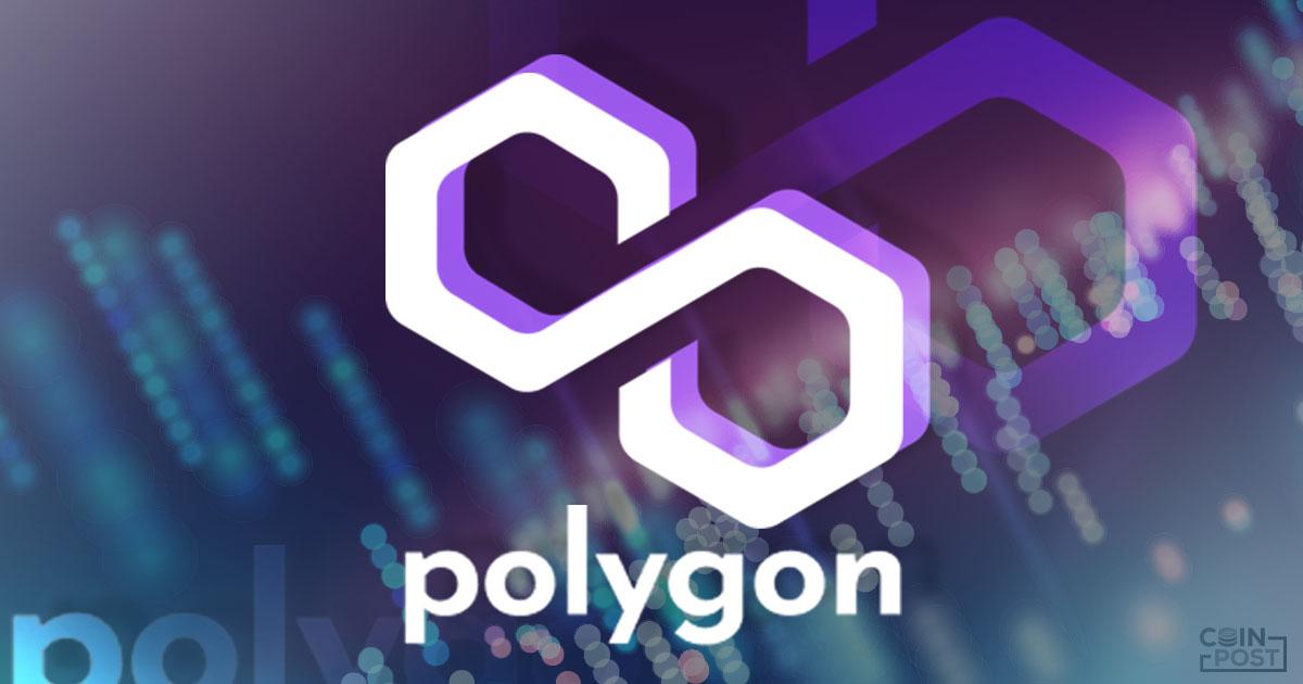 Polygon、脆弱性の早期発見で約2.3億円の報奨金支払う