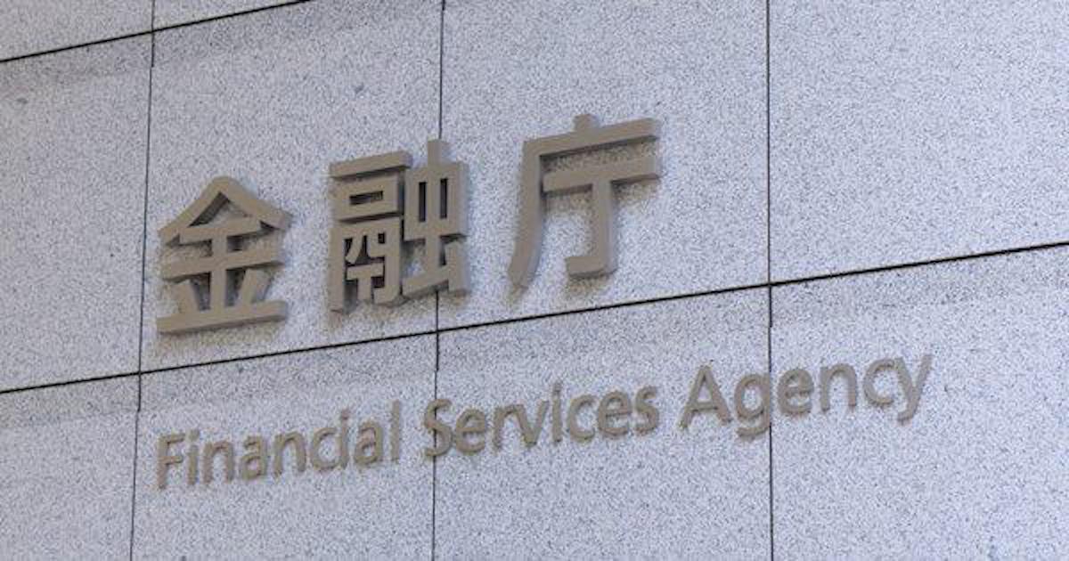 金融庁開催の研究会 DeFiやステーブルコイン規制を議論