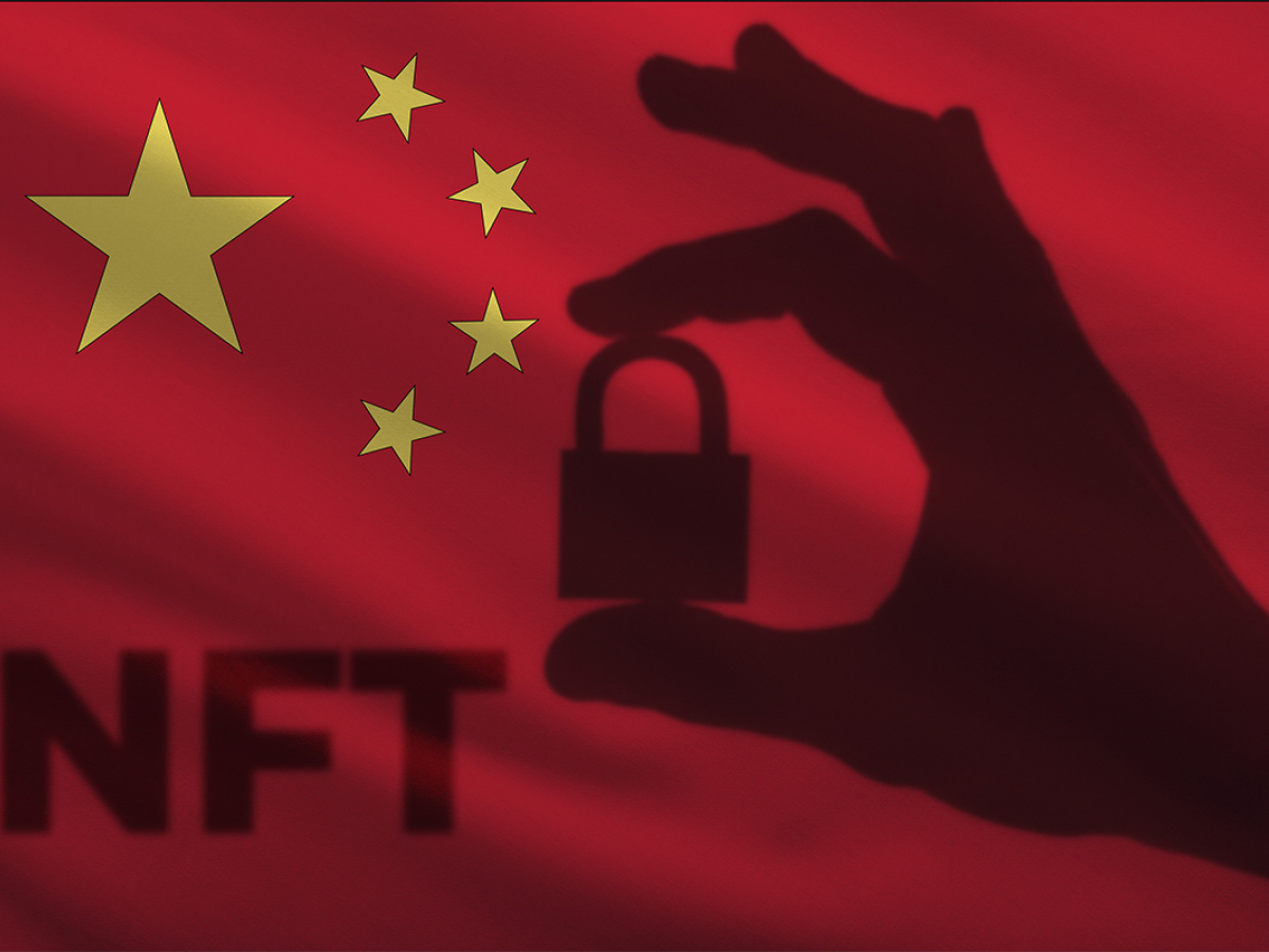 China Bans NFTs, But Local Internet Giants Keep Entering This Field