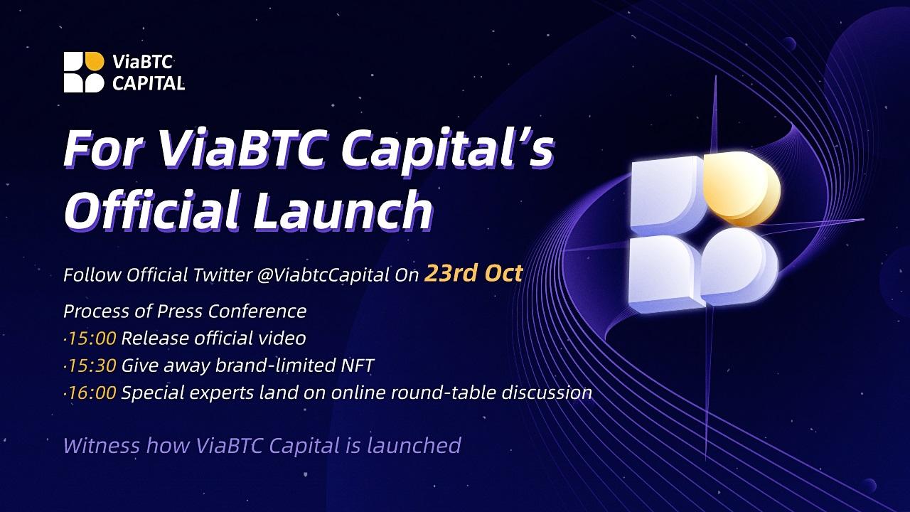 Quỹ ViaBTC chính thức được ra mắt