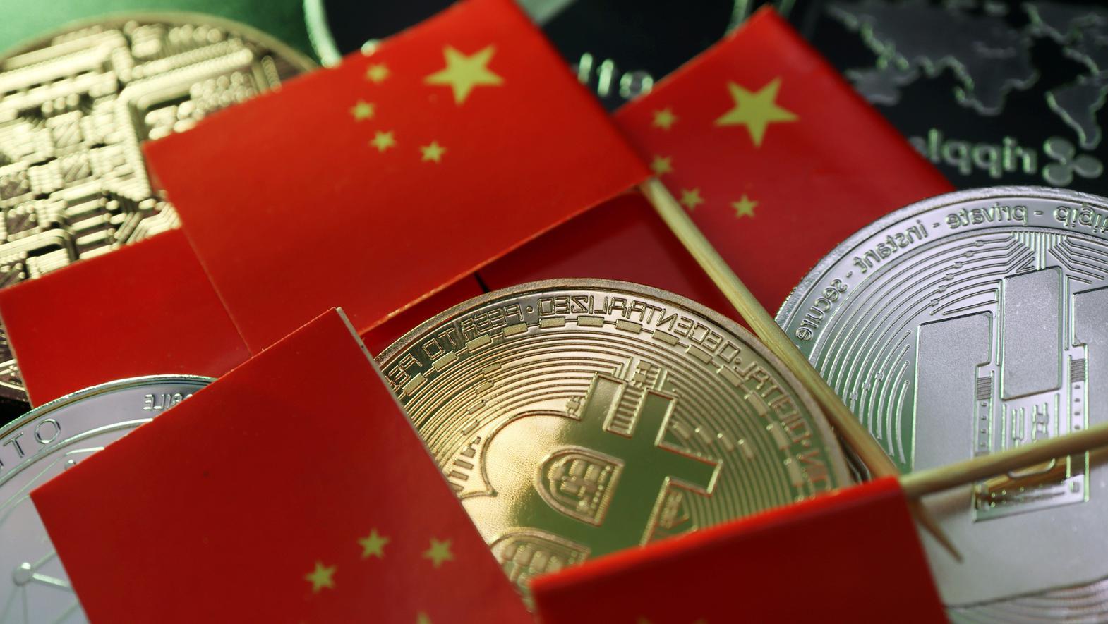 Çin Bu Altcoin Piyasasını Yasaklıyor! İşte Ayrıntılar…
