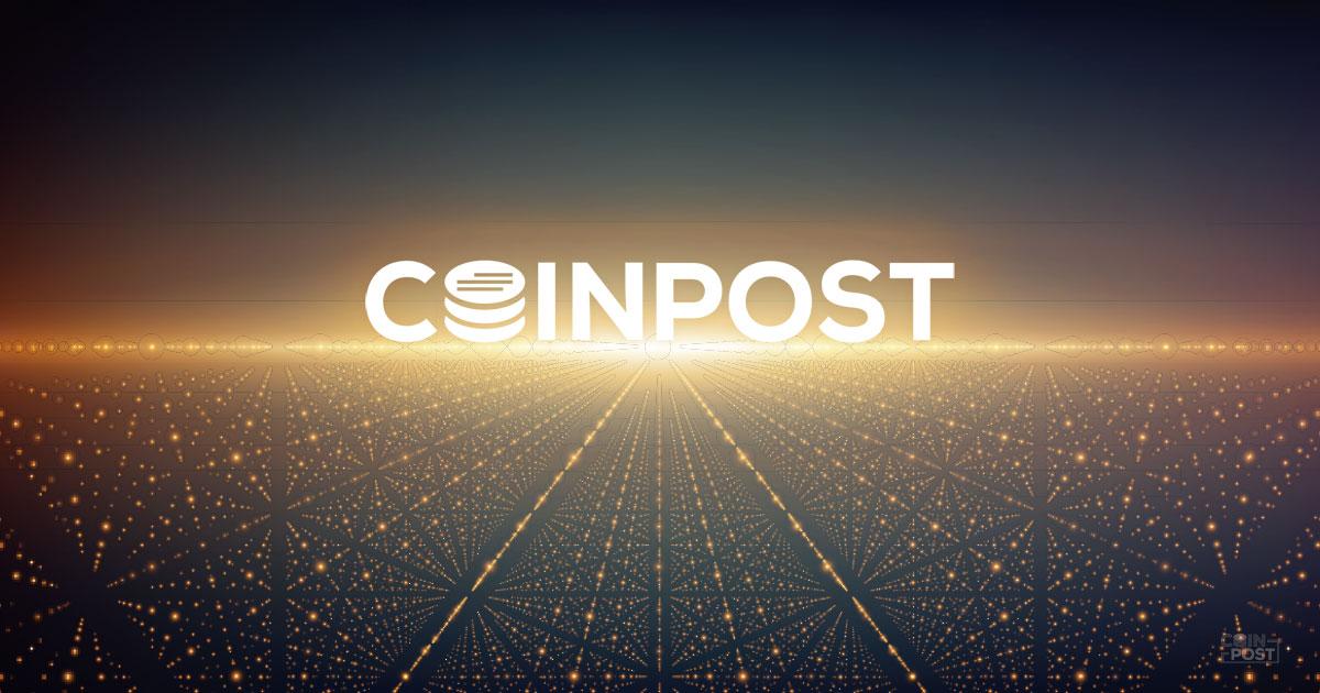 週刊仮想通貨ニュース|ビットコインETF上場で過去最高値更新、GMOコインにXYM上場