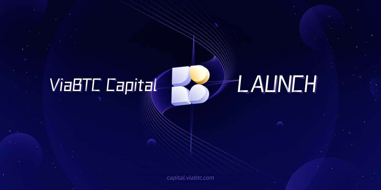 ViaBTC Capital《觸達未來,擁抱創新》品牌線上發布會 - 打造投資新品牌,奔赴時代新征程