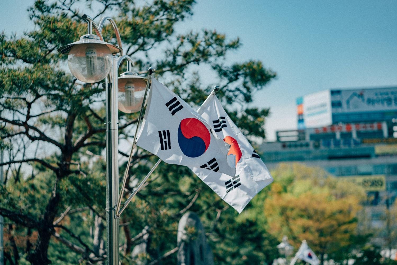 Quỹ hưu trí 40 tỷ USD của Hàn Quốc lên kế hoạch đầu tư vào Bitcoin
