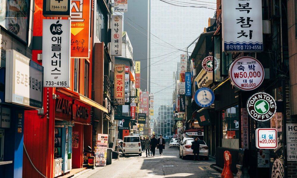 Corea: la mayor asociación de ayuda mutua planea invertir en ETF de Bitcoin