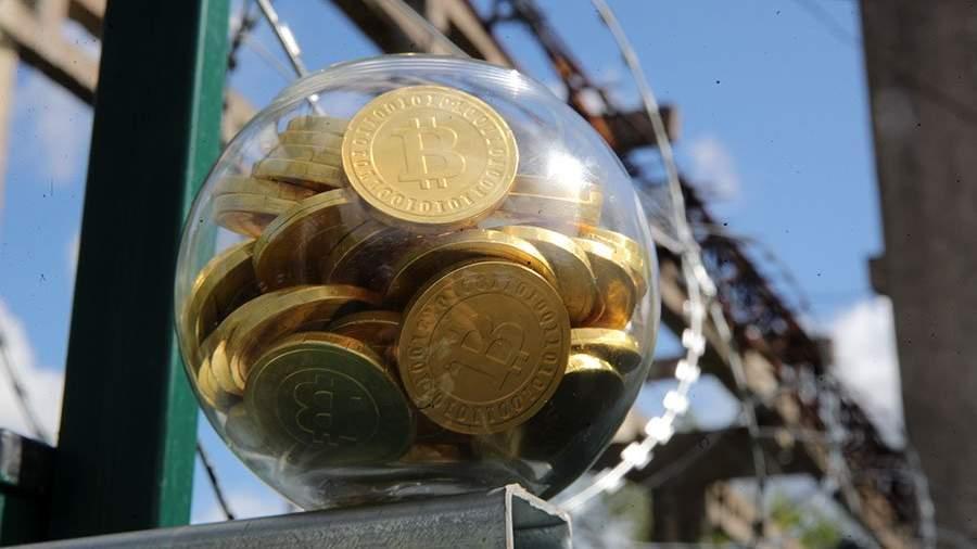 Пенсионный фонд из Южной Кореи готовится инвестировать в криптовалютный ETF