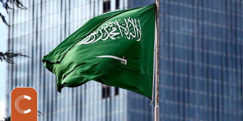 Suudi Arabistan Merkez Bankası Finans Sektörü İçin Blockchain'i Düşünüyor