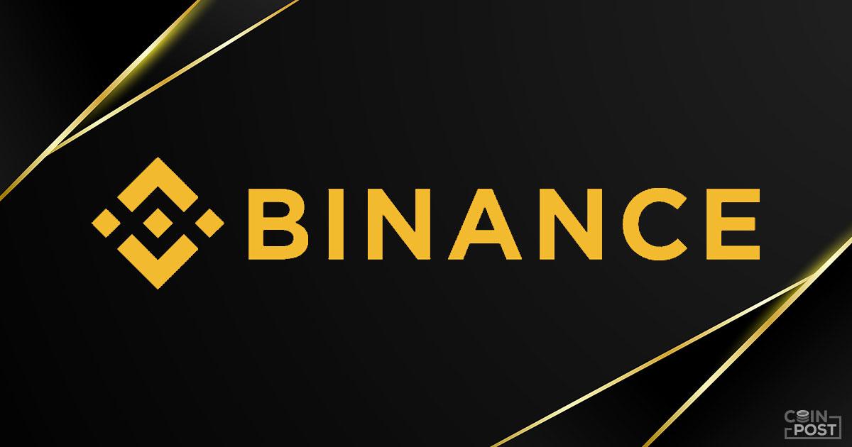 バイナンスNFT、業界初のIGO(イニシャル・ゲーム・オファリング)開始を発表