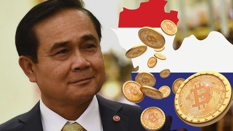Премьер-министр Таиланда обеспокоен  ростом инвестиций в криптовалюты