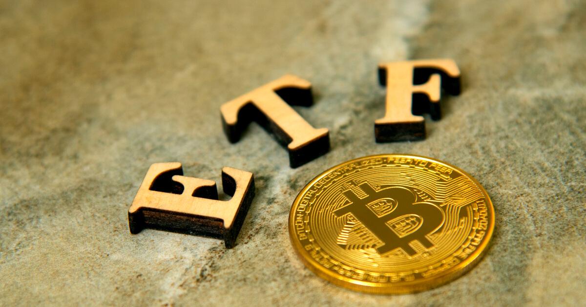米Valkyrie、レバレッジ型ビットコイン先物ETFを申請