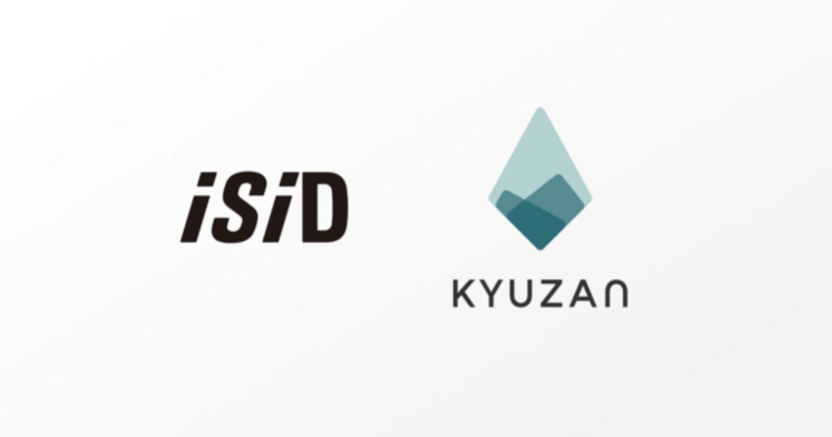 ブロックチェーン企業Kyuzan、電通子会社とパートナーシップ契約締結