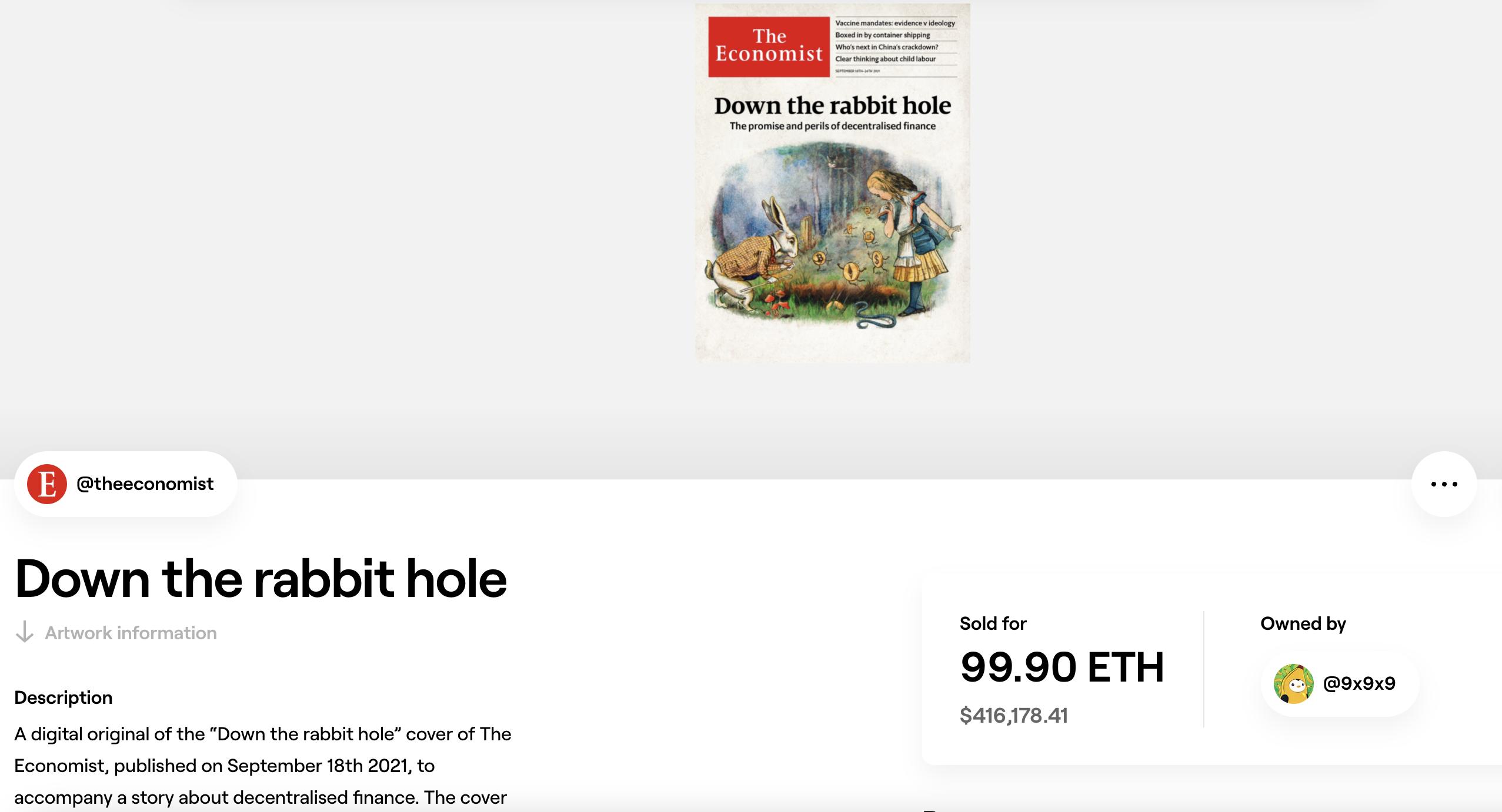 《經濟學人》首次NFT拍賣|DeFi專題封面以 420,000 美元出售