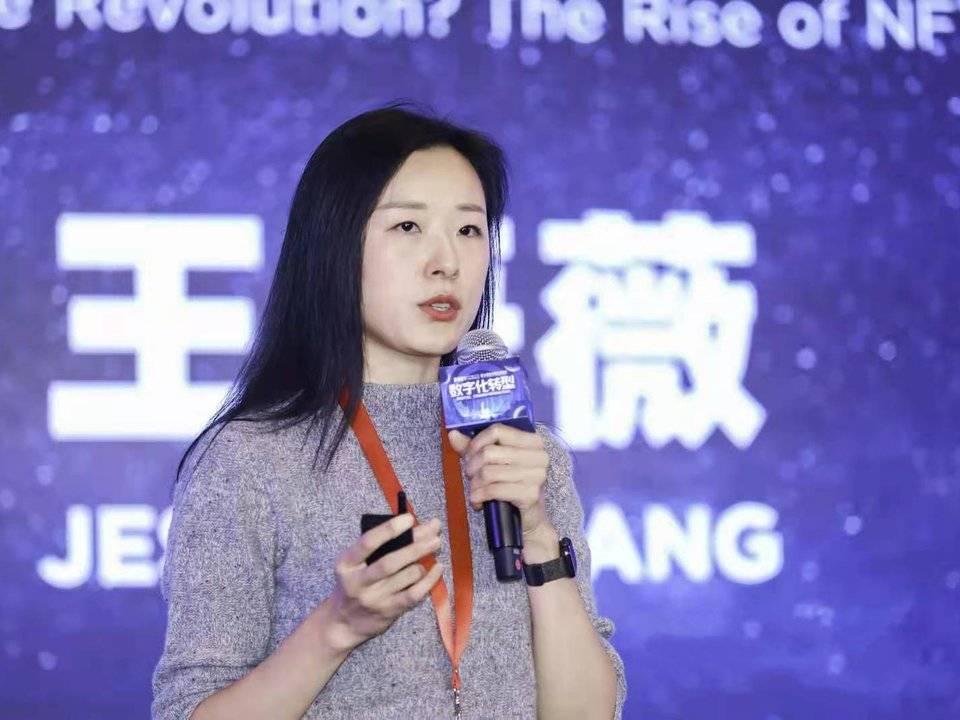 万通副总裁王语薇:如何将 NFT 价值革命进行到底?