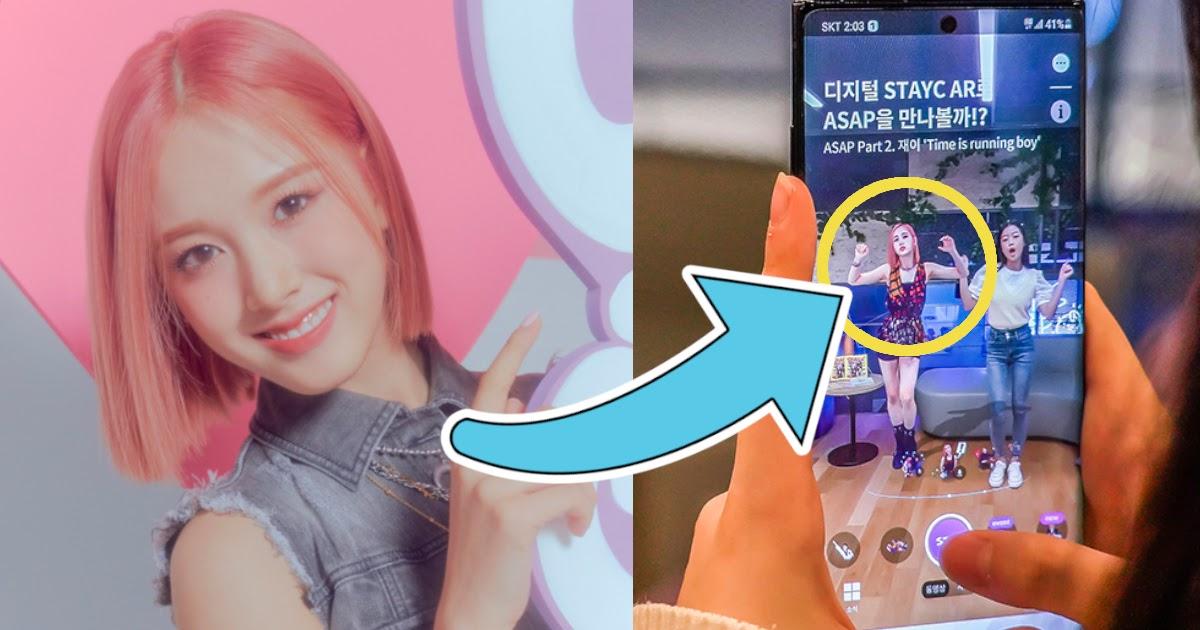 เกาหลีใต้จริงจัง กำลังผลักดัน K-Pop ให้เข้าสู่ Metaverse ต้อนรับโลกอนาคต