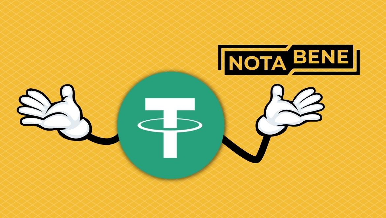 Tether планирует использовать технологию Notabene для борьбы с финансовыми преступлениями