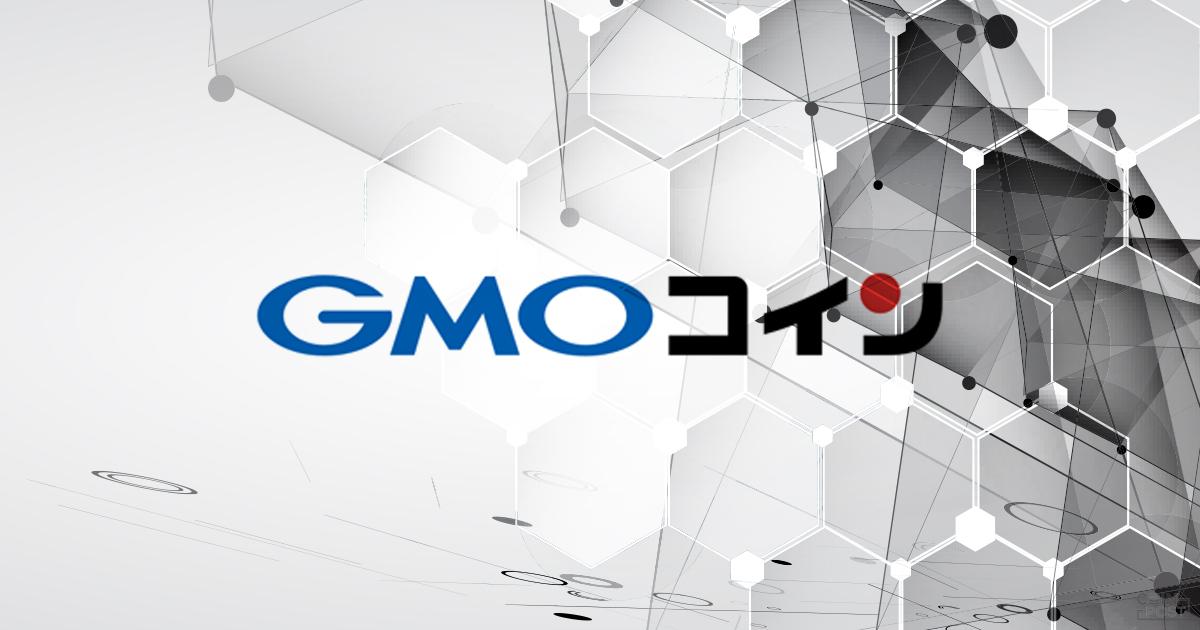 GMOコイン、仮想通貨オーエムジー(OMG)関連エアドロップに対応へ
