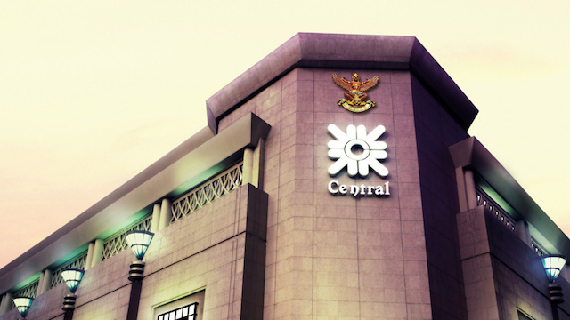 Central Tech ในเครือศูนย์การค้า Central กำลังทดลองใช้สกุลเงินดิจิทัลกับพนักงานในองค์กร