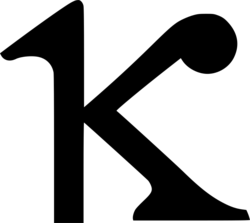 kiloample
