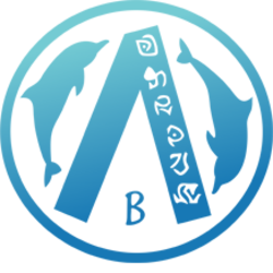 atlantis blue digital token  (ABDT)