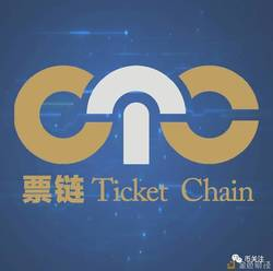 Culture Ticket Chain
