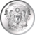 regalseven  (R7)