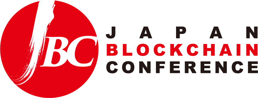 The japan blockchain conference