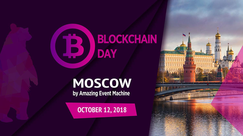 Moscowblockchainday logo