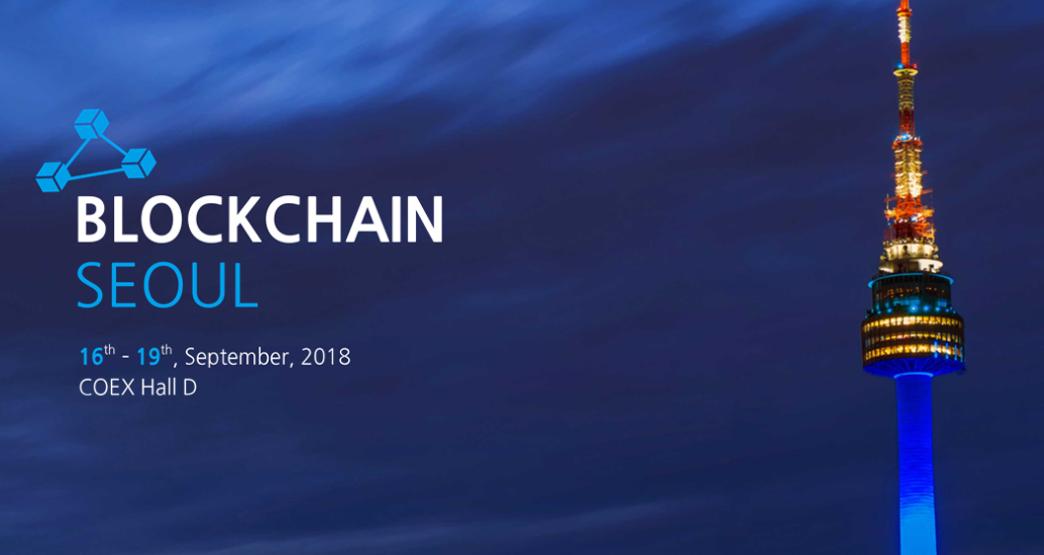 Blockchain Seoul 2018