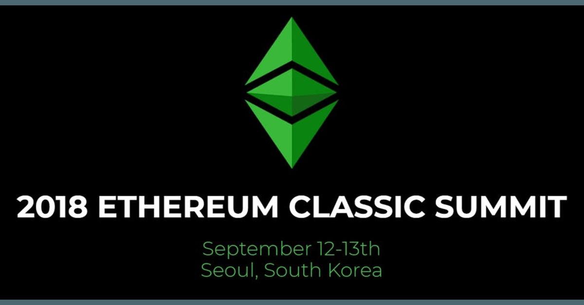 2018 ethereum classic summit