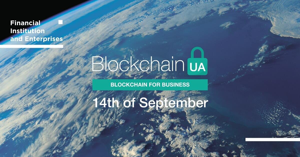 Blockchain UA
