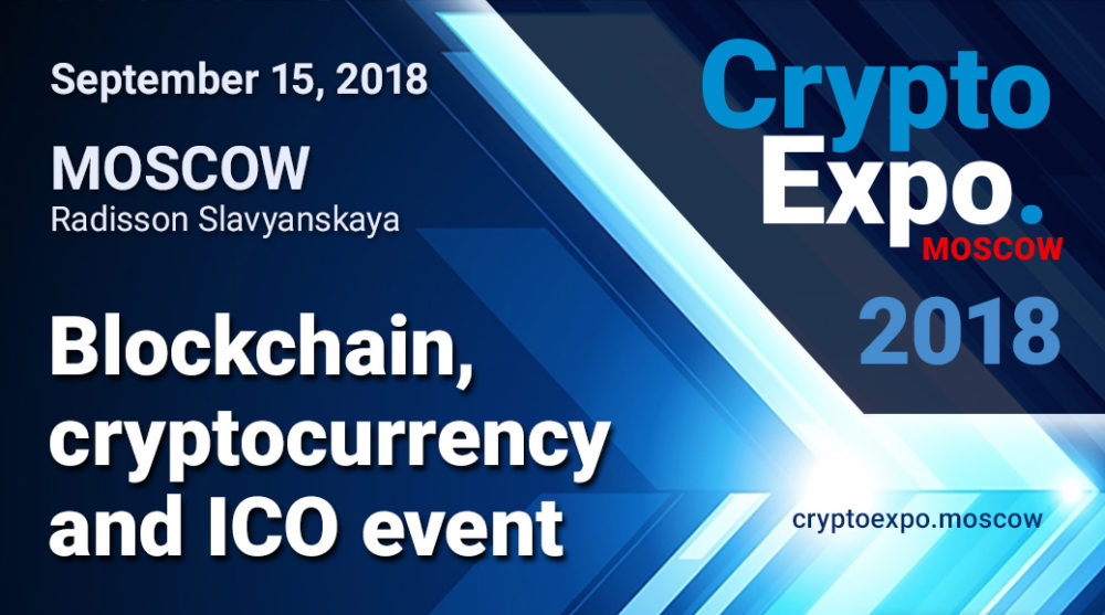Crypto Expo - Moscow