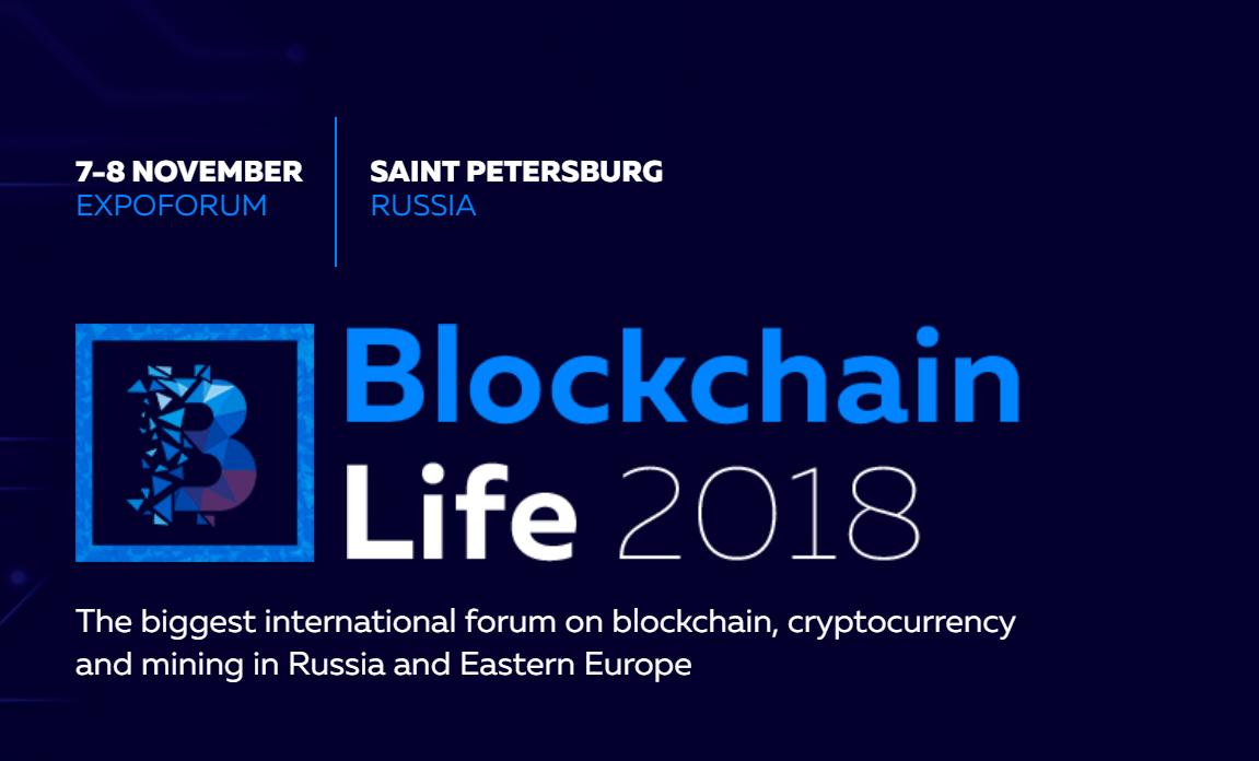 Blockchain life 2018 russia