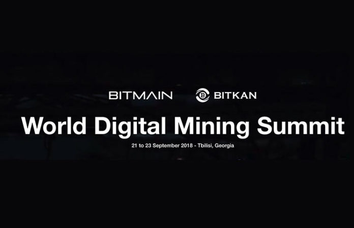 World Digital Mining Summit