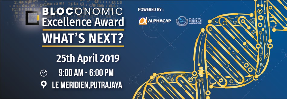 Bloconomic Excellence Award