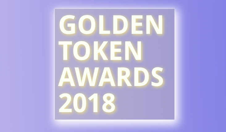 Golden Token Award 2018
