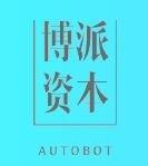 Autobot profile picture
