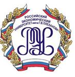 Plekhanov Russian University of Economics profile picture