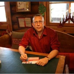 Vladimir Gurevits profile picture