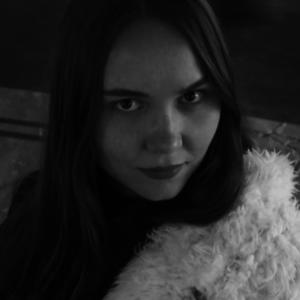 Marina Antonova profile picture