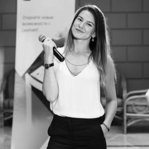 Ekaterina Pantyukhina profile picture